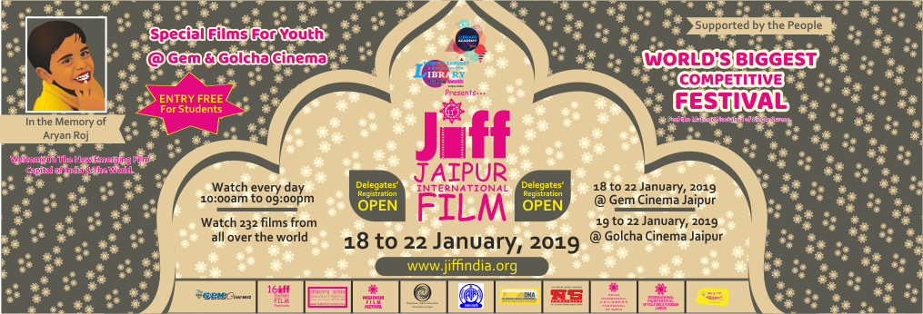 11th Aryan Jaipur International Film Festival - JIFF 18 to